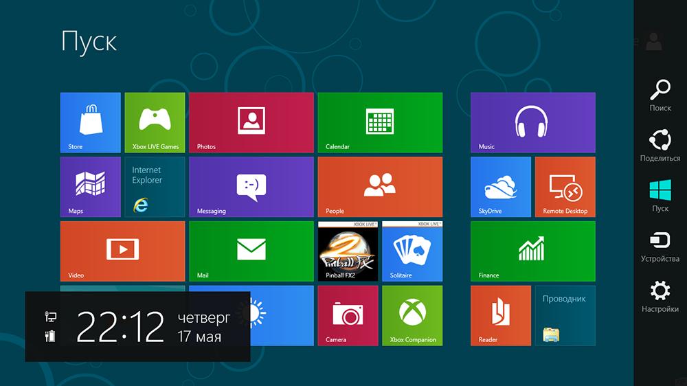Получаем доступ к инструментам администрирования системы в Windows 8