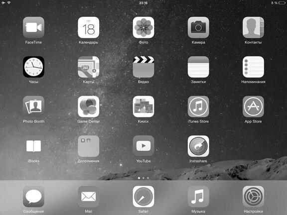 iOS-8-top-list-1