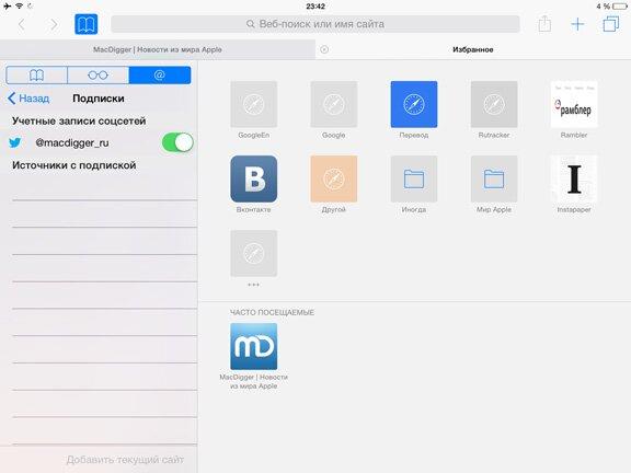 iOS-8-top-list-6
