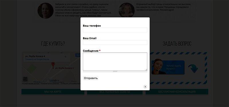 Как отобразить webform в всплывающем окне