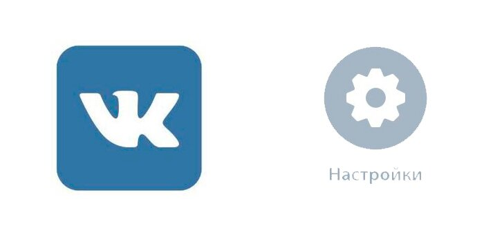 Пропали аудиозаписи в приложении для IPhone и IPad Vkontakte (VK.com)