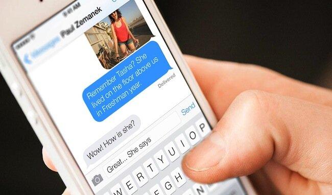 Настраиваем автоматическое удаление сообщений в iOS 8