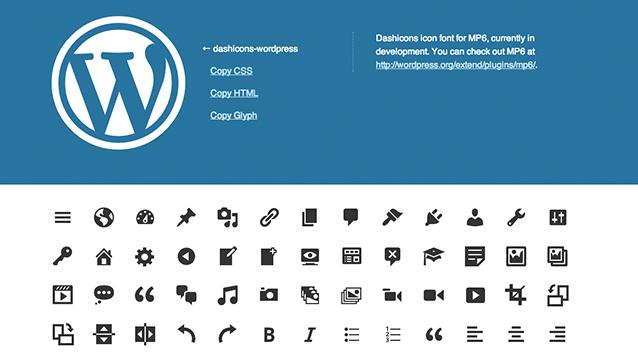Векторные иконки -Dashicons. Подключение и использование в Wordpress