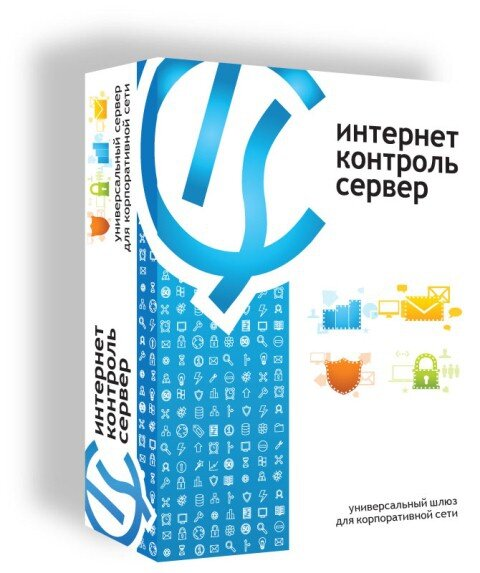 Установка Интернет Контроль Сервис на VirtualBox