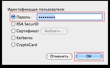 conf_mac_4